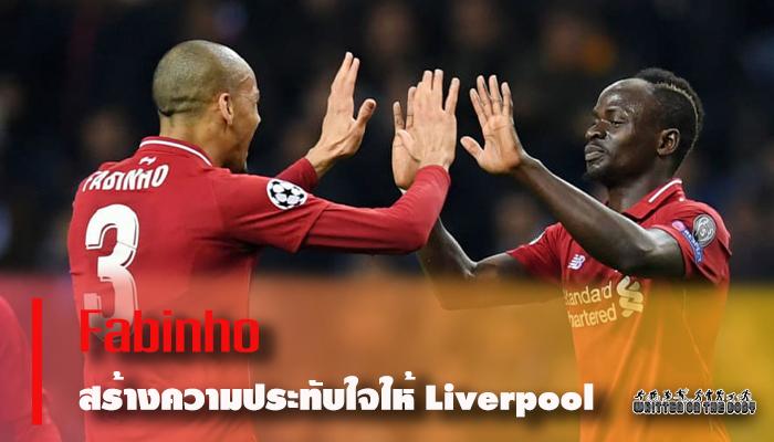 Fabinho สร้างความประทับใจให้ Liverpool